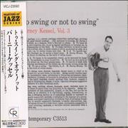 Click here for more info about 'To Swing Or Not To Swing'