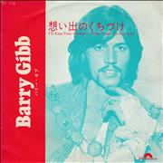 Click here for more info about 'Barry Gibb - I'll Kiss Your Memory'