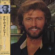 Click here for more info about 'Barry Gibb - Now Voyager + obi'