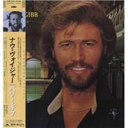 Barry Gibb Now Voyager + obi Japan vinyl LP Promo