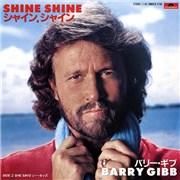 "Barry Gibb Shine Shine Japan 7"" vinyl Promo"