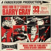 Click here for more info about 'Barry Gray - Music From The 21st Century EP'