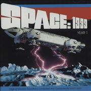 Barry Gray Space: 1999 Year 1 UK CD album