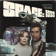 Barry Gray Space: 1999 USA vinyl LP