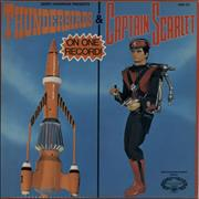Barry Gray Thunderbirds & Captain Scarlet - On One Record! UK vinyl LP