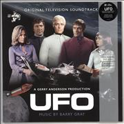 Barry Gray UFO - Original Television Soundtrack - Lilac Vinyl UK 2-LP vinyl set
