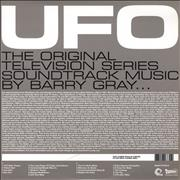 Barry Gray UFO UK vinyl LP