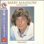 Click here for more info about 'Barry Manilow - Greatest Hits - N.Y. obi + Letter'
