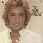 Click here for more info about 'Barry Manilow - The Best of Barry Manilow'