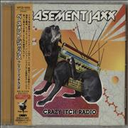 Click here for more info about 'Basement Jaxx - Crazy Itch Radio'