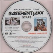 Click here for more info about 'Basement Jaxx - Scars + Feelings Gone'