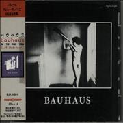 Click here for more info about 'Bauhaus - In The Flat Field'