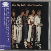 Click here for more info about 'Bay City Rollers - Best Selection'