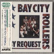 Click here for more info about 'Bay City Rollers - By Request - Sealed'