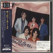 Click here for more info about 'Bay City Rollers - Elevator'