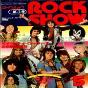Click here for more info about 'Bay City Rollers - Rock Show'