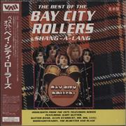 Click here for more info about 'Bay City Rollers - The Best Of The Bay City Rollers Shang-A-Lang'