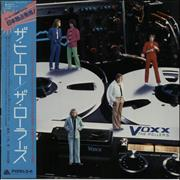 Click here for more info about 'Bay City Rollers - Voxx + obi'