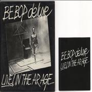 Be Bop Deluxe Live! In The Air Age - Complete - Ex UK vinyl LP