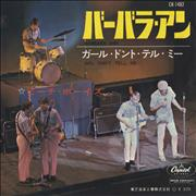 Click here for more info about 'The Beach Boys - Barbara Ann'