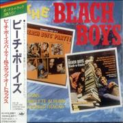 Click here for more info about 'The Beach Boys - Beach Boys' Party / Stack-O-Tracks'