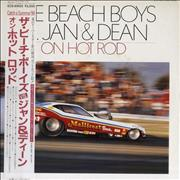 Click here for more info about 'The Beach Boys - On Hot Rod - Blue Vinyl'