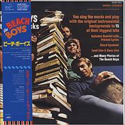 Click here for more info about 'The Beach Boys - Stack-O-Tracks - Final Vinyl Issue'