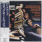 Click here for more info about 'The Beach Boys - Stack-O-Tracks'
