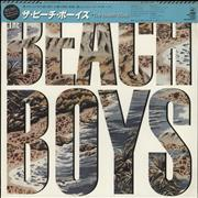 Click here for more info about 'The Beach Boys - Sealed'