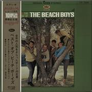 Click here for more info about 'The Beach Boys - The Best Of The Beach Boys - Red Vinyl + Obi'