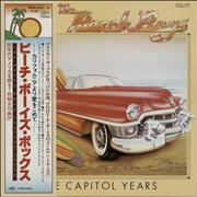 Click here for more info about 'The Capitol Years'