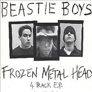 Click here for more info about 'Frozen Metal Head'