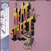 Click here for more info about 'Beat Street - Volume 1'