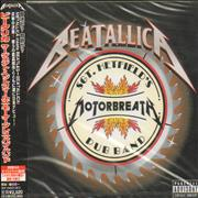 Click here for more info about 'Sgt. Hetfield's Motorbreath Pub Band - sealed'