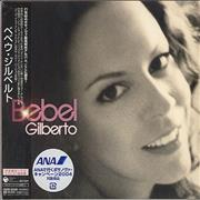 Click here for more info about 'Bebel Gilberto'