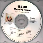 Click here for more info about 'Beck - Morning Phase'