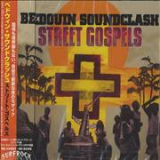 Click here for more info about 'Bedouin Soundclash - Street Gospels'