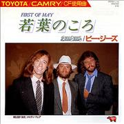 Click here for more info about 'Bee Gees - First Of May'