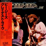 Click here for more info about 'The Bee Gees - Here At Last... Bee Gees... Live'