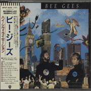 Click here for more info about 'Bee Gees - High Civilization'