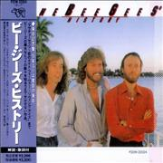 Click here for more info about 'Bee Gees - History'