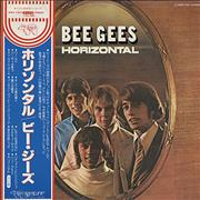 Click here for more info about 'Bee Gees - Horizontal'