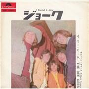 "Bee Gees I Started A Joke Japan 7"" vinyl Promo"