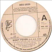 "Bee Gees Night Fever Belgium 7"" vinyl"
