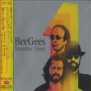 Click here for more info about 'Bee Gees - Number Ones'
