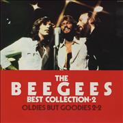 Click here for more info about 'The Bee Gees - Oldies But Goodies 2-2 / The Bee Gees Best Collection 2'