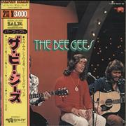 Click here for more info about 'Bee Gees - Perfect'