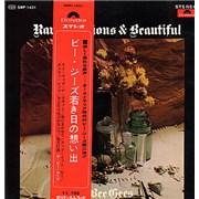 Bee Gees Rare, Precious & Beautiful Japan vinyl LP