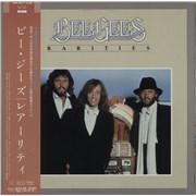 Bee Gees Rarities - EX Japan 2-LP vinyl set