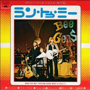 Click here for more info about 'The Bee Gees - Run To Me - The Bee Gees Best 6 Volume III'